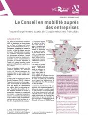 Couv_conseil_mobilité_entreprises_12agglo